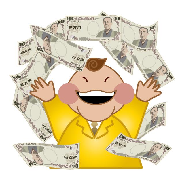 お金がザクザク