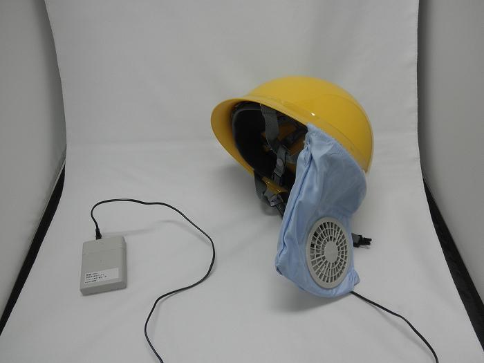 空調ヘルメット2