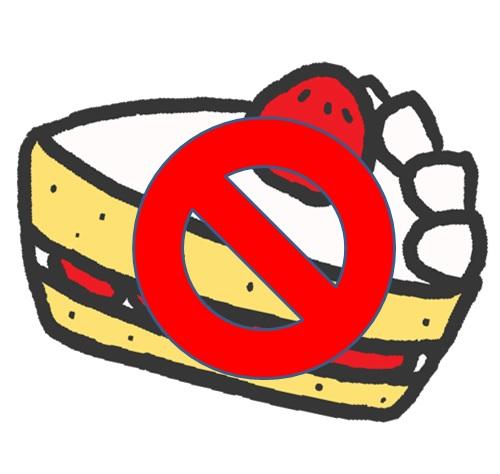 甘いモノ禁止