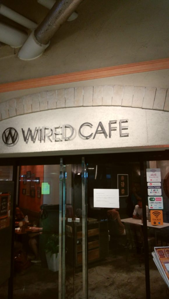 WIRED CAFEアトレ上野