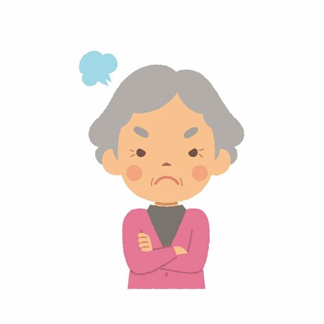 怒るおばあちゃん