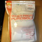 FINELAB WHEY PROTEIN PURE ISOLATE