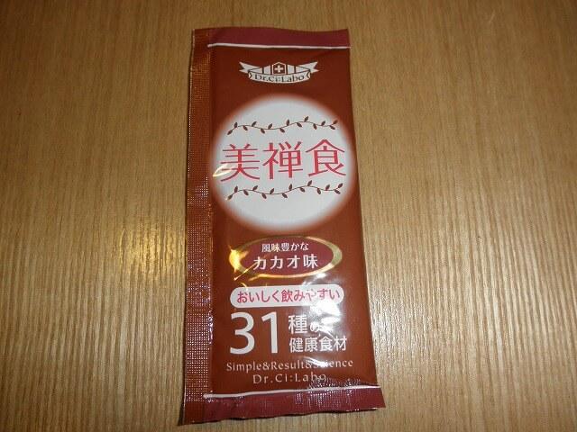 美禅食 カカオ味 分包