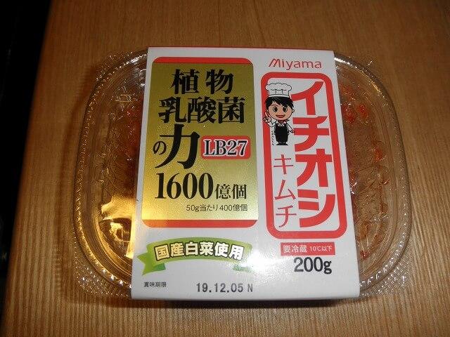 乳酸菌入り Miyama イチオシキムチ