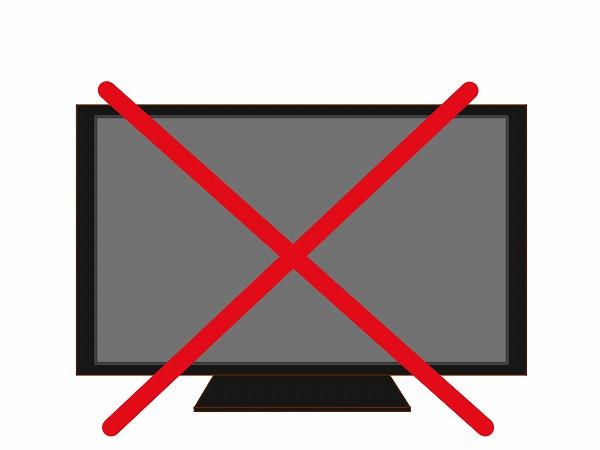 テレビはNG